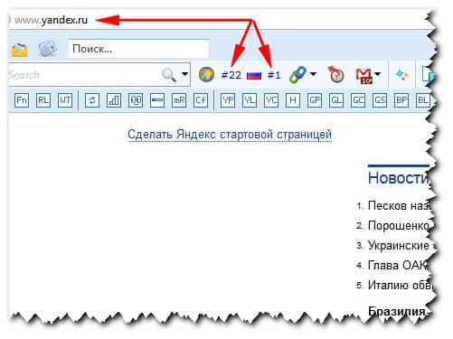 alexa rank для доменов второго уровня
