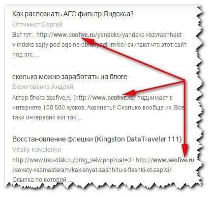 пример работы Google Alerts