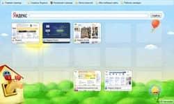 Визуальные закладки Яндекс