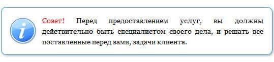 пример реализации выделения важного текста