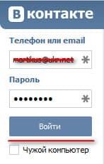 ввод регистрационных данных