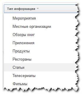 тип информации