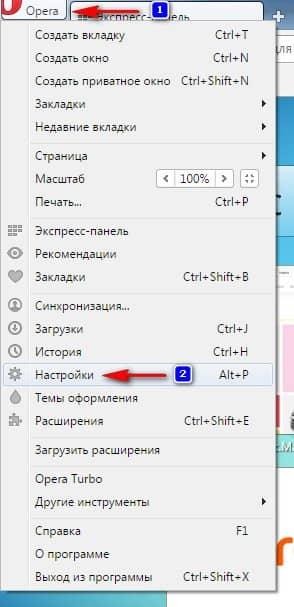 Как сделать Оперу браузером по умолчанию в разных ОС Windows