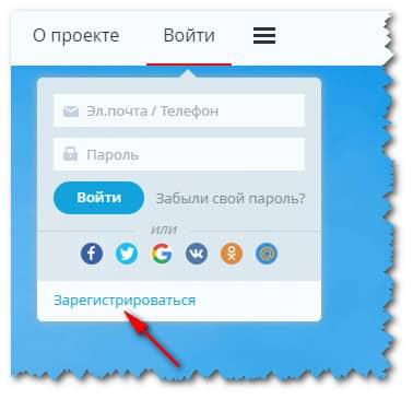 регистрация в сервисе Atavi.com