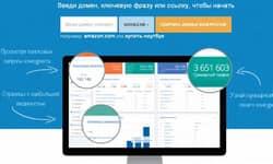Serpstat - сервис для анализа бэклинков