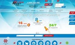 профессиональный хостинг сайтов и выделенные сервера от HyperHost