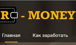 R-Money.ru - партнерка по студенческом и образовательном трафике