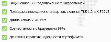 характеристики сертификатов