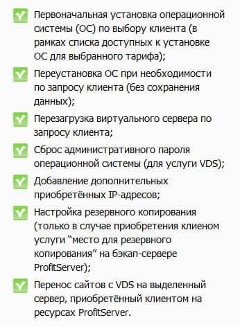 комплекс работ при бесплатном базовом администрировании