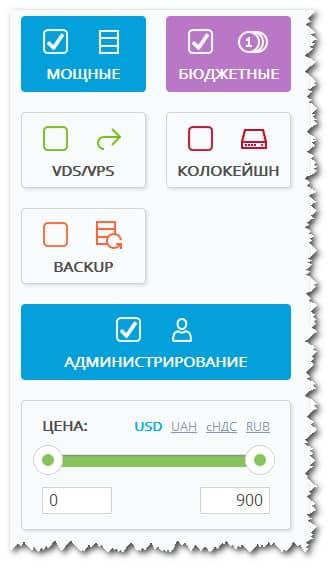 фильтр по типам аренды выделенных серверов