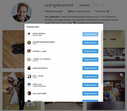 купить подписчиков в instagram дешево