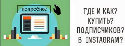Купить Приватные Прокси Под Спам По Гостевым- Рабочие Прокси Украины Под Вбива шустрые соксы под спам по