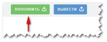 Торговля на бирже в россии скачать бесплатно шаблон forex