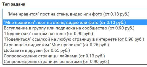 список заданий для Вконтакте