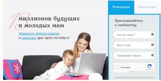 форум baby.ru