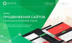 сервис zenlink.ru