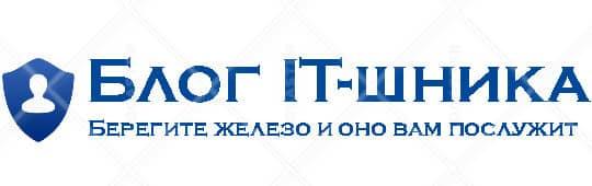 созданный логотип