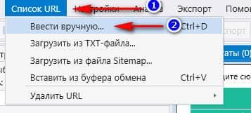 добавление url-адресов