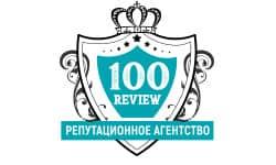 100review.ru