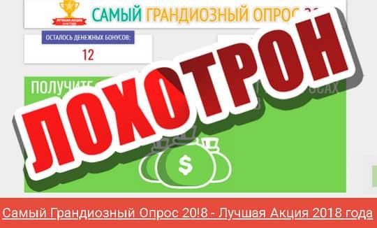 скрин с сайта baxov.net